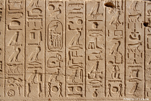 egyptian math essay Egyptian mathematics numbers hieroglyphs and math problems for kids the ancient egyptians were possibly the first civilisation to practice the scientific arts indeed, the word chemistry is derived from the word alchemy which is the ancient name for egypt.